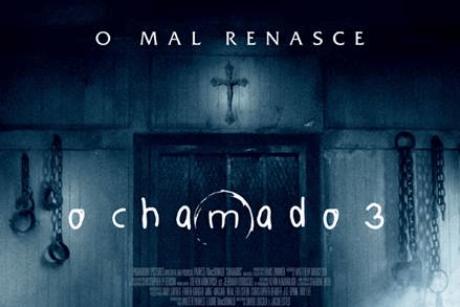 Cine Drive-In SVV - O Chamado 3